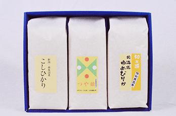 極上米セット